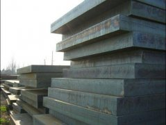 high quality ASTM A516 Grade 70 steel