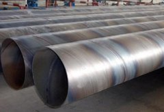 characteristics of spiral steel pipe