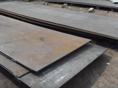 structural steel plate